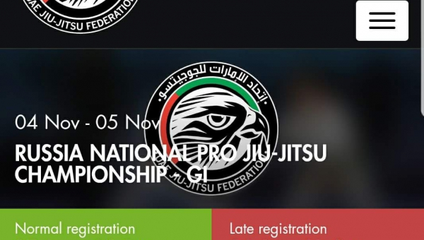 UAEJJF RUSSIAN NATIONAL PRO -  Gi